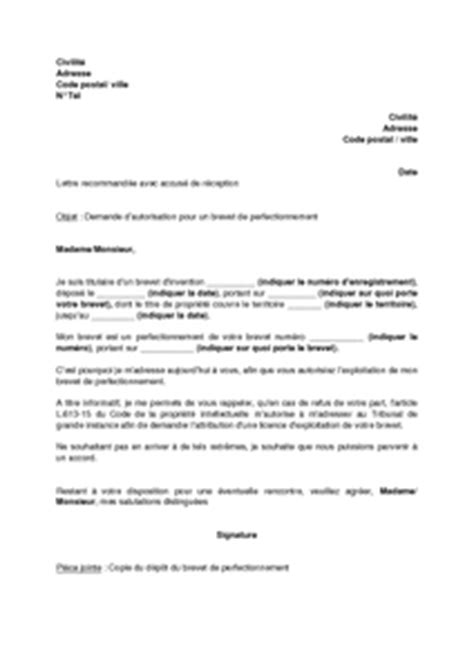 Lettre De Motivation Pour Licence Banque Assurance Finance Exemple Lettre De Motivation Licence Pro Lettre De Motivation 2017