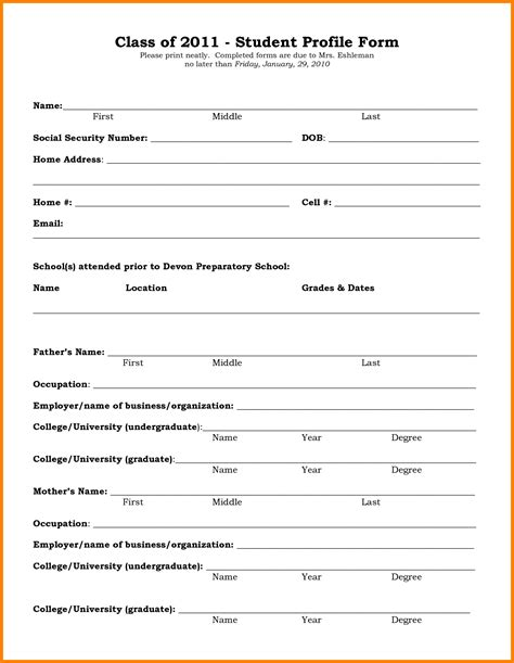 personal profile essay examples resume with profile resume