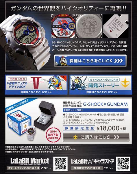 Jam Tangan Anime Box Gintama perkeren pergelangan tanganmu dengan mobile suit gundam