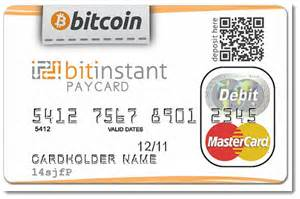Bitcoin has announced the use of the quick response barcodes on their