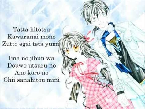 anime lyrics eternal snow fullmoon wo sagashite lyrics anime