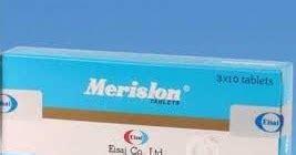Obat Merislon merislon obat apa tablet 12 mg dan fungsi