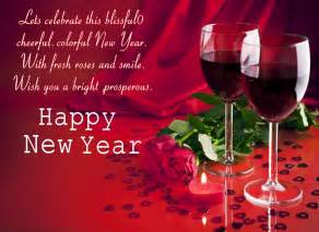 happy new year wishes images 2016 for greeting cards