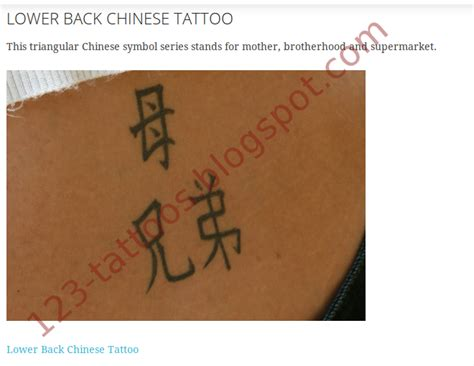 tattoo kanji mistakes tattoo art one of the worst articles about kanji hanzi