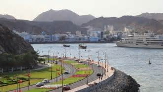 corniche muscat oman muttrah oman june 9 gate to muttrah muscat sultanate