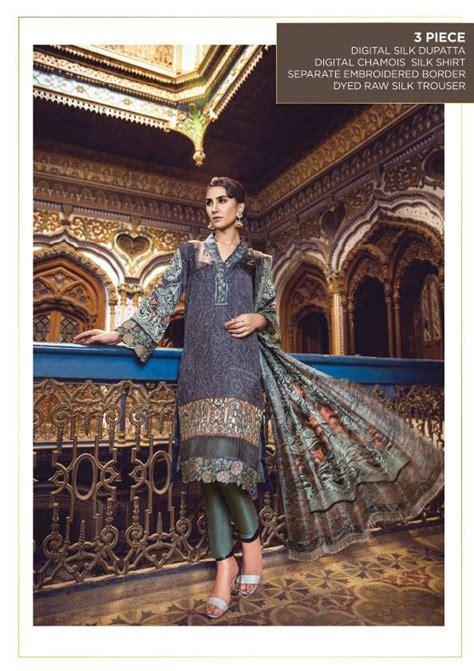 Alkaram Summer Eid Festival Dresses Collection 2018 2019