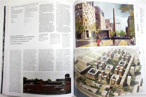 newspaper theme blocks theme of the issue house block city