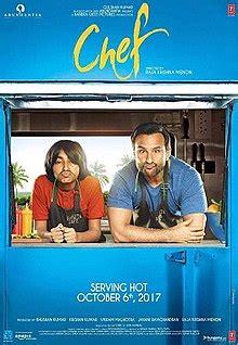 film india chef chef 2017 film wikipedia