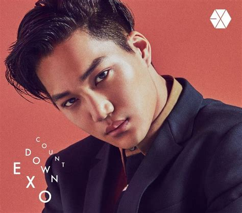 exo japanese songs yesasia countdown kai ver first press limited edition