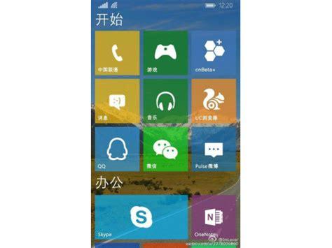 imagenes windows 10 phone microsoft neue fotos von windows phone 10 notebookcheck