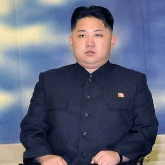 kim jong un official biography exportlawblog 187 that s why it s called dirt