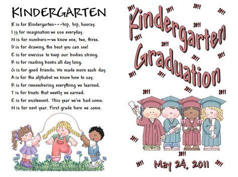 kindergarten poems 211 best images about kindergarten graduation on