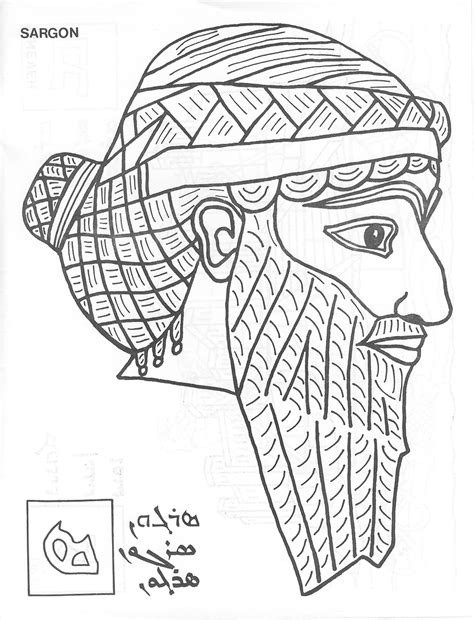 sargon coloring page story of the world projects