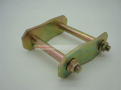 swinging shackle dfsk parts direct rear suspension spring swinging shackle