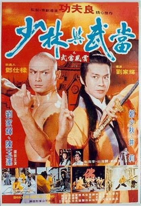 film saulin boboho 17 best images about the shaw brother on pinterest
