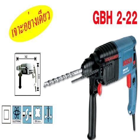 Mata Bor Hammer harga jual bosch gbh 2 22 mesin bor tembok rotary hammer