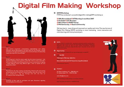 up film workshop 301 moved permanently