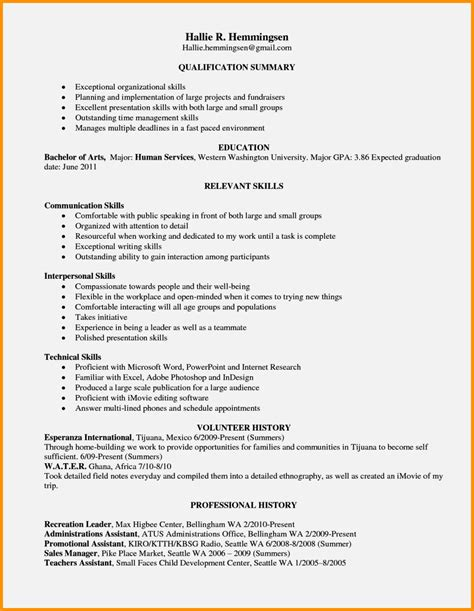 resume skills section sample examples of resume skills list examples
