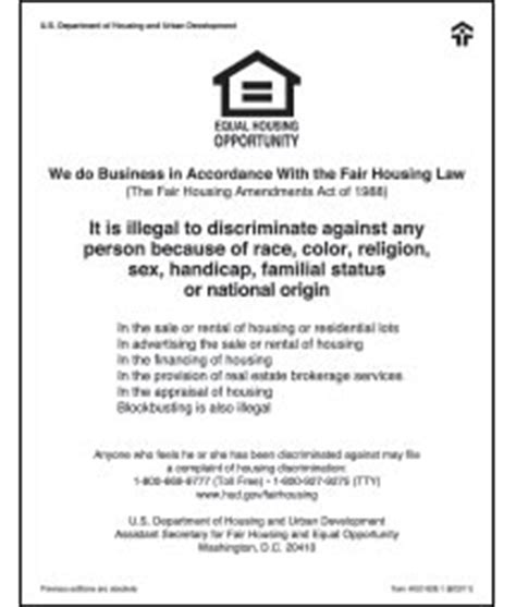 printable equal employment opportunity poster equal housing opportunity hud v1 digital print mfblouin