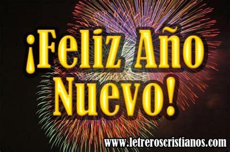imagenes religiosas de año nuevo 161 feliz a 241 o nuevo 2013 enrique monterroza sitio