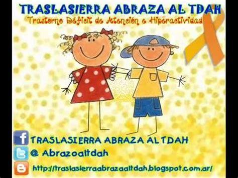imagenes positivas para jovenes caracteristicas positivas de los ni 241 os con tdah youtube