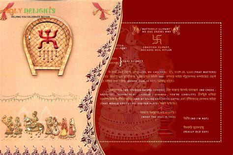 bengali marriage invitation cards bengali invitation card elearningninja us