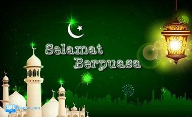 gambar dp bbm ucapan selamat puasa ramadhan terbaru
