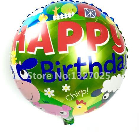 Balon Foil Bebek Mini Balon Binatang Balon Animal Balon Ulang Tahun