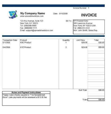 Download Machinery Service Log Template Software: Service