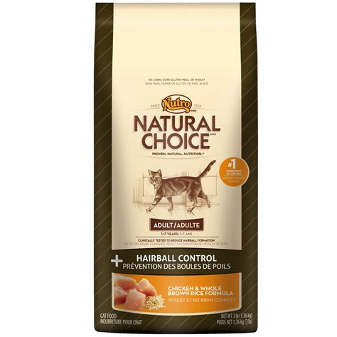 nature s choice food nutro choice hairball chicken whole brown rice cat 3 lb