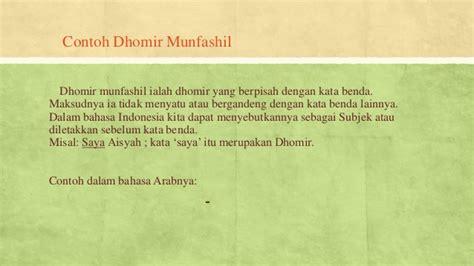Kata Kata Arab Dalam Bahasa Indonesia Syamsul Hadi Limited dhomir kata ganti dalam bahasa arab