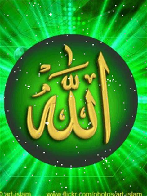 quranhadithsunnahmobile wallpaper islamic channel