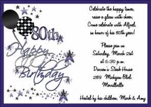 80th birthday invitations wording ideas