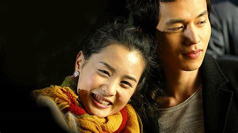 film korea my girl my girl korean dramas wallpaper 32444374 fanpop