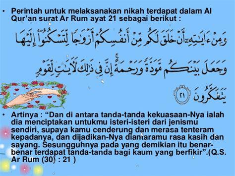 download mp3 surat al quran dan artinya bab 5 munakahat pernikahan