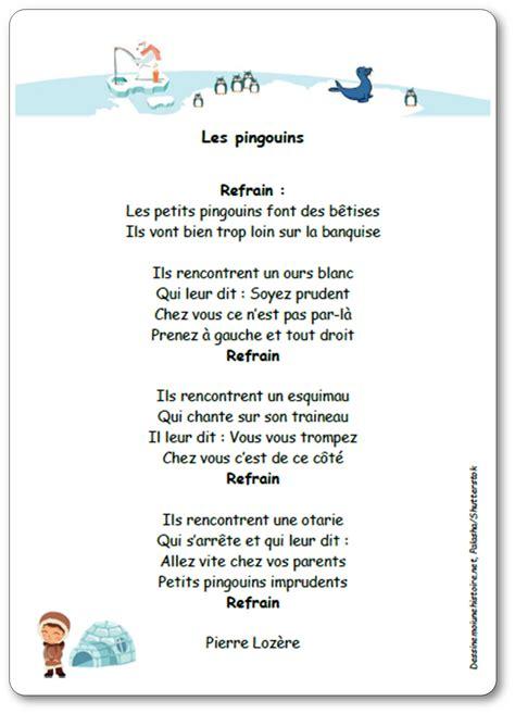 Les Pingouins Font Des B 234 Tises De Pierre Loz 232 Re