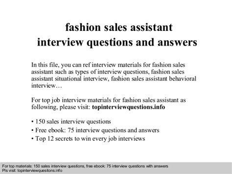 fashion sales assistant questions and answers