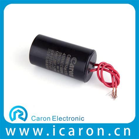 ac motor run capacitor sh p0 cbb60 capacitor 250vac 25uf buy cbb60 25uf capacitor cbb60