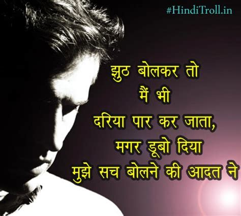 whatsapp wallpaper hindi mai sad love quotes in hindi one line