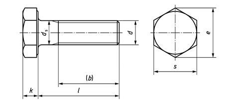 Baut Bolt Hexagon Hex Socket Cap M5 X 50mm 10pcs en 14399 3 basic bolt dimensions hr bolts