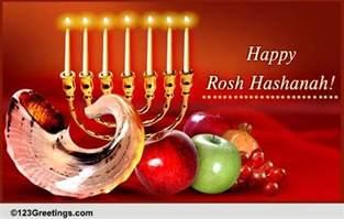 rosh hashanah greeting free formal greetings ecards