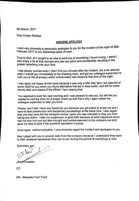 Apology Letter To For Abuse Marwako Restaurant Issues Apology To Staff Ghone
