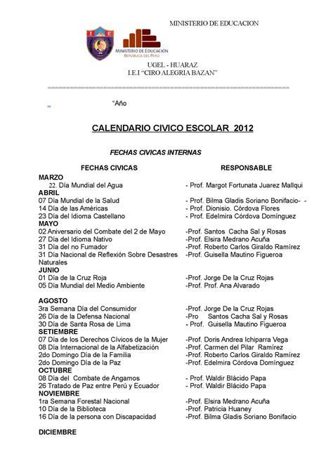 fecha de reintegro de retenciones calam 233 o fechas civicas 2012