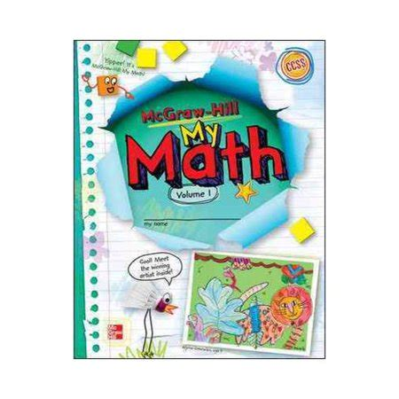 Mcgraw Hill My Math Grade 2 Student Edition Volume 1