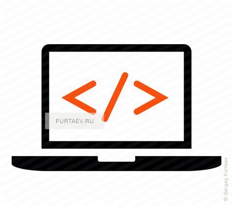 laptop software software developer laptop vector icon