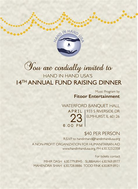 Fundraising Dinner Letter Of Invitation Upcoming Events 14th Annual Fundraising Dinner In Usa