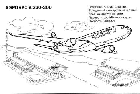 airbus a380 coloring pages sketch coloring page
