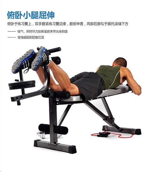 professional sit up bench f1 professional multifunction gym fitness sit up dumbbell