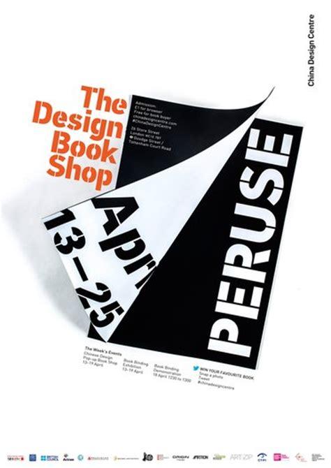 chinese book layout design peruse china design book shop blog adf british council