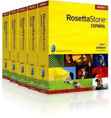 rosetta stone german level 1 5 rosetta stone rosetta stone spanish rosetta stone australia